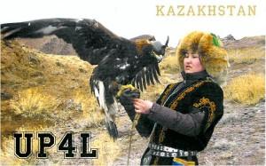 qsl-up4l