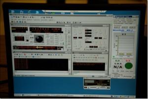 TRX-manager software for fjernstyring