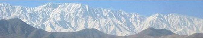 LA5IIA Johnny fra Kabul, Afganistan